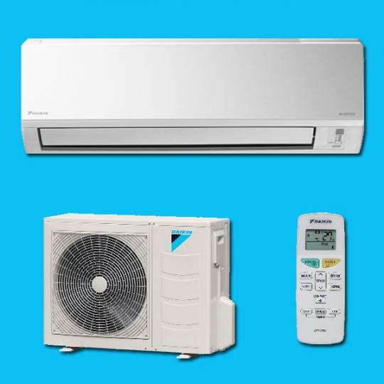 Climatiseur Réversible Inverter FTXB60C / RXB60C DAIKIN