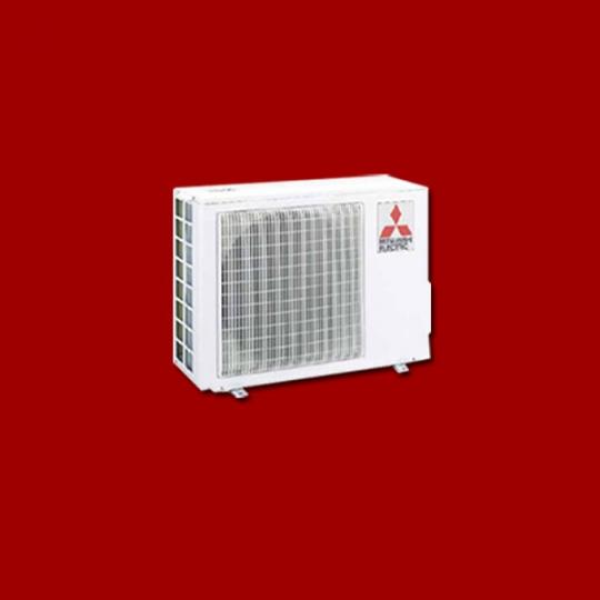 Climatisation Unité Exterieure - MXZ-2HJ40VA MITSUBISHI ELECTRIC (2 sorties)