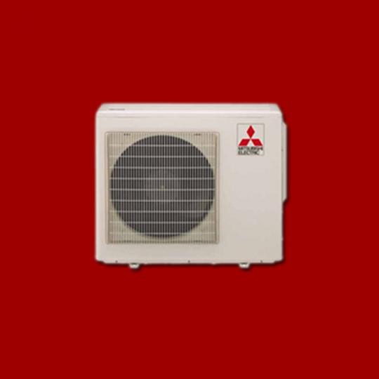 Climatisation Unité Exterieure - MXZ-3HJ50VA MITSUBISHI ELECTRIC (3 sorties)