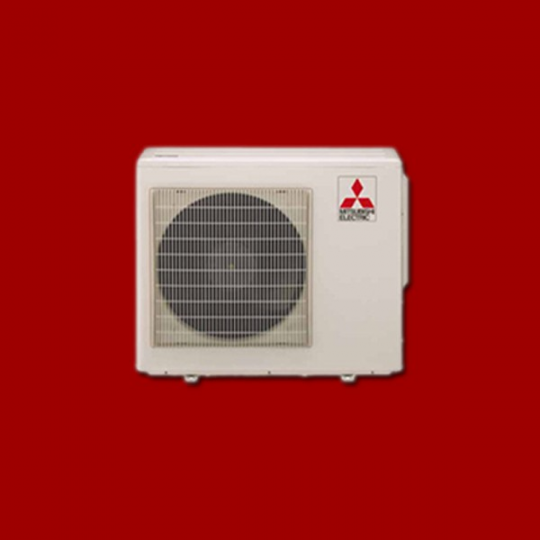 Climatisation Unité Exterieure - MXZ-3DM50VA MITSUBISHI ELECTRIC (3 sorties)