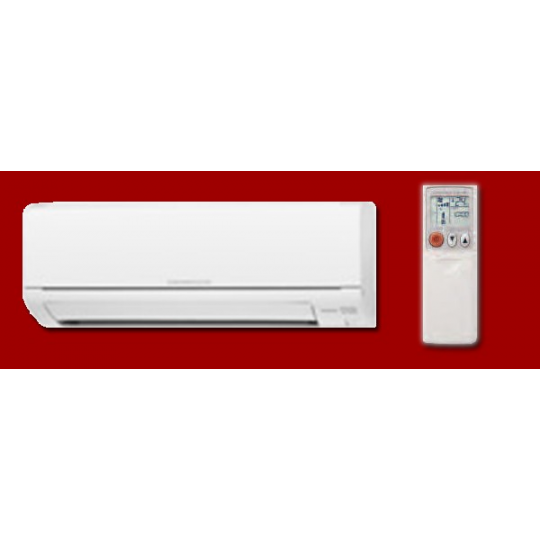 Climatisation Unité Interieure - MSZ-HJ35VA MITSUBISHI ELECTRIC
