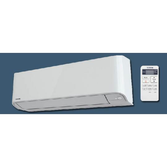 Unité Intérieure Murale RAS-B07BKVG-E TOSHIBA - Climatiseur Multi-Split Inverter