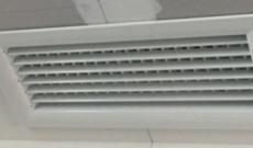 Le prix d'une climatisation gainable en détails